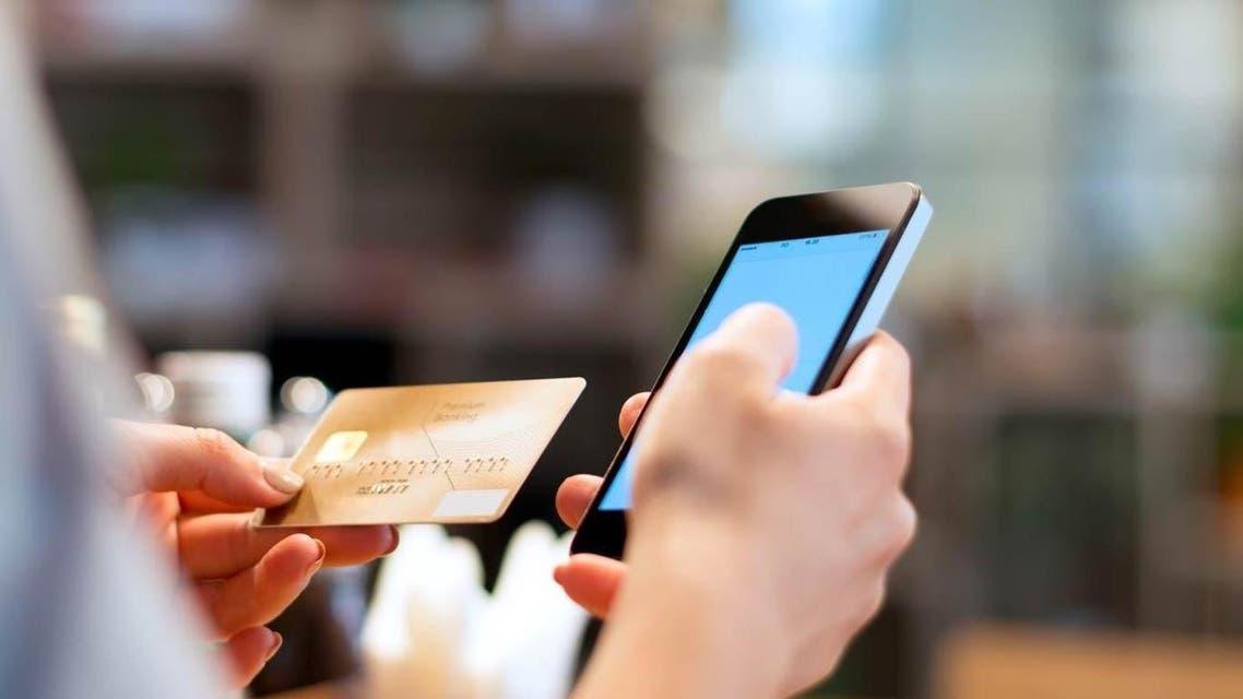معاملات مالية رقمية مصر