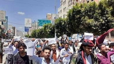 هلع حوثي وطوارئ في صنعاء من مظاهرات قضية الأغبري