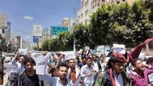 مسيرة بصنعاء تطالب بالقصاص من قتلة شاب تم تعذيبه لـ6 ساعات