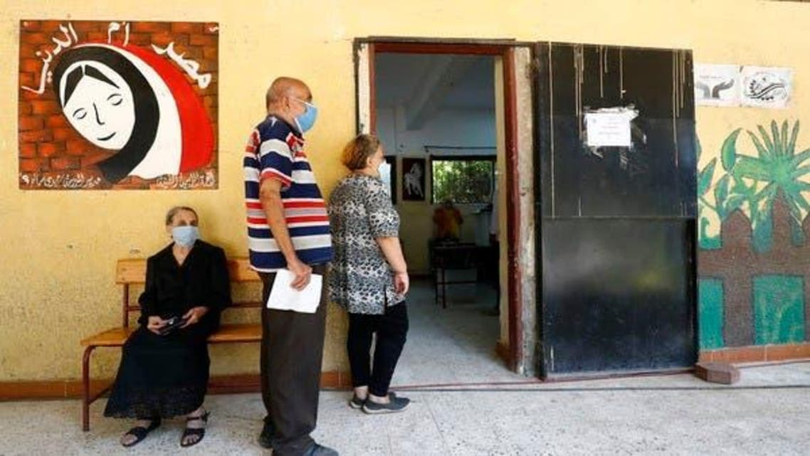 Egypt Election Voter