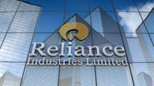 جهاز أبوظبي يستثمر 750 مليون دولار في ريلاينس