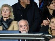 إصابة رئيس نابولي بفيروس كورونا