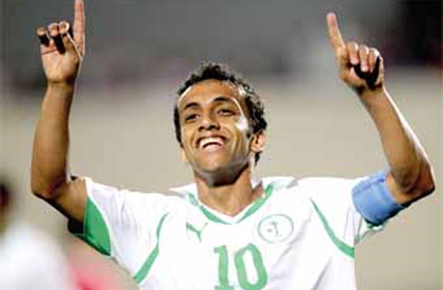 مع المنتخب السعودي