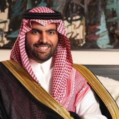 للمرة الأولى.. السعودية عضواً بلجنة التراث الثقافي باليونسكو