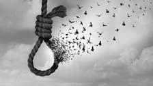 في يوم منعه العالمي.. 6 خرافات خطيرة عن الانتحار