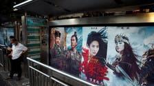 China says no to media coverage of Disney's 'Mulan' after Xinjiang backlash