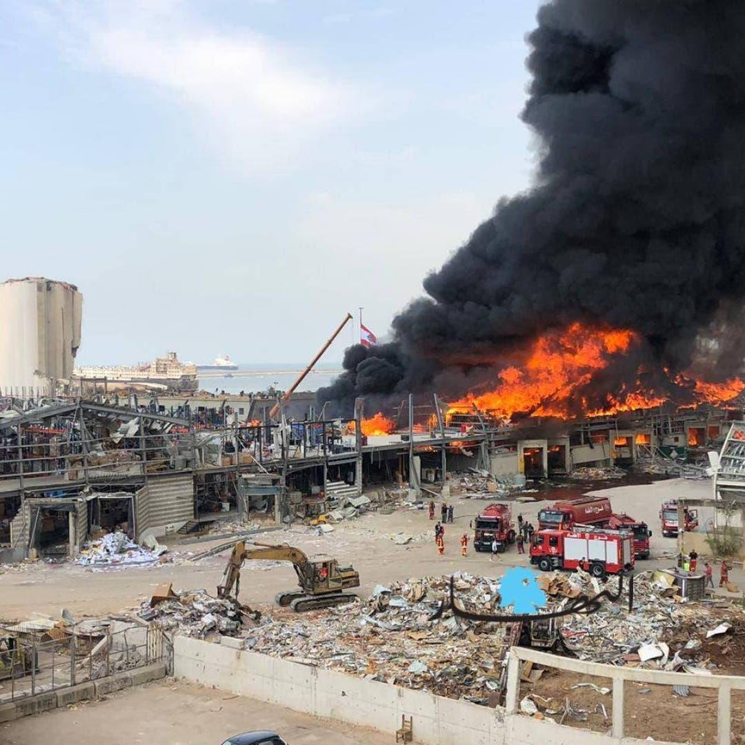 رجال الإطفاء يخمدون ما تبقى من حريق مرفأ بيروت