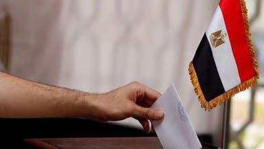 هذا موعد فتح باب الترشح لانتخابات مجلس النواب المصري