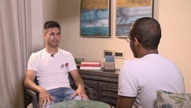 بيتي مارتينيز يعد النصراويين: انتظروني في دوري أبطال آسيا