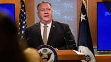 Pompeo to seek 'peaceful' solution to Turkey conflict during Cyprus visit