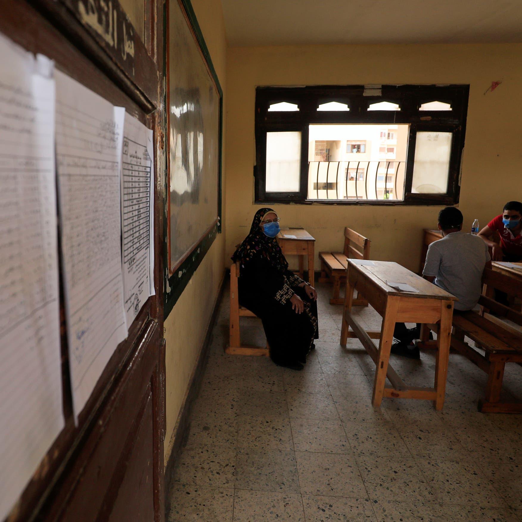 تخفيض الكثافة في الفصول مع عودة الدراسة بظل كورونا في مصر