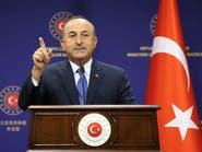 """تركيا تعرب عن استعدادها لحوار """"غير مشروط"""" مع أوروبا"""