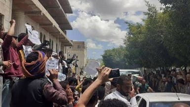 """صنعاء.. الحوثي يمنع فريقا حقوقيا من جلسات التحقيق بجريمة """"الأغبري"""""""