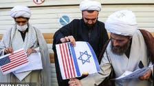 Iranian protesters burn US, Israeli flags in Tehran over Charlie Hebdo cartoons