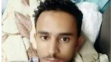 """الإرياني: جريمة """"الأغبري"""" جرس إنذار لما يعيشه اليمنيون تحت سيطرة الحوثيين"""