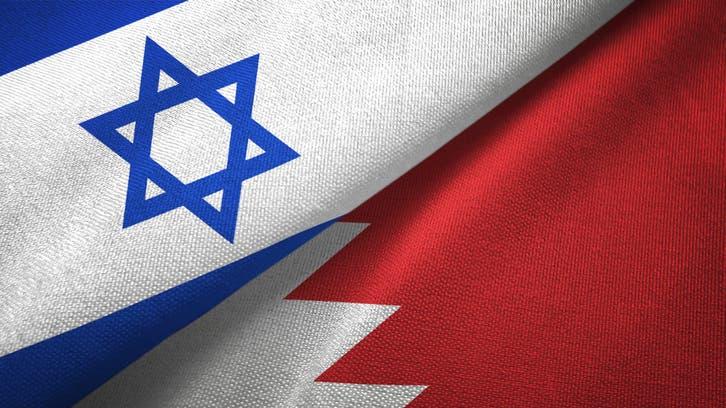 جلسة مباحثات مع وفد إسرائيلي في المنامة حول مجالات التعاون