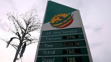 مطارات نيجيريا قد تتوقف بعد ارتفاع أسعار الوقود