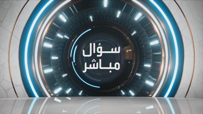 سؤال مباشر   المعارض القطري - خالد الهيل
