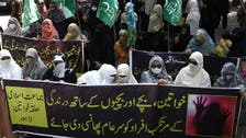 Uproar after 'victim blaming' by police chief in Pakistan gang rape case