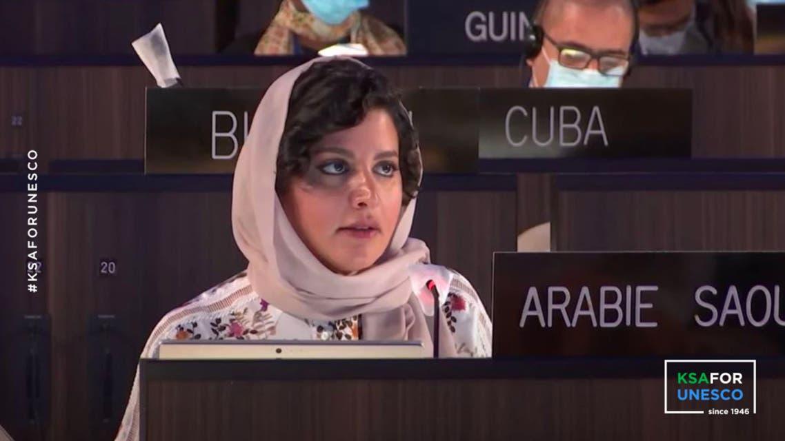 Princess Haifa bint Abdulaziz Al Muqrin, the Kingdom's Permanent Representative to the UNESCO. (Supplied)