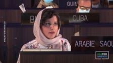 Al Fozan Foundation, UNESCO create international Saudi prize to support scientists