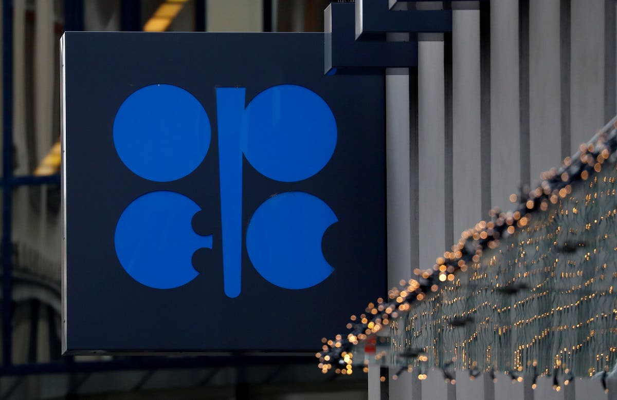 The logo of the Organisation of the Petroleum Exporting Countries (OPEC) sits outside its headquarters ahead of the OPEC and Non-OPEC meeting, Austria. (File photo: Reuters)