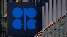 OPEC+ to discuss increasing oil output cut agreement by three to four months: Sources