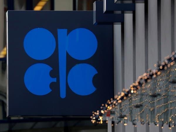 اللجنة الفنية لأوبك+ تخفض توقعات نمو الطلب على النفط في 2021