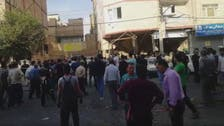 Explosion in Tehran province kills 1, damages buildings: Reports