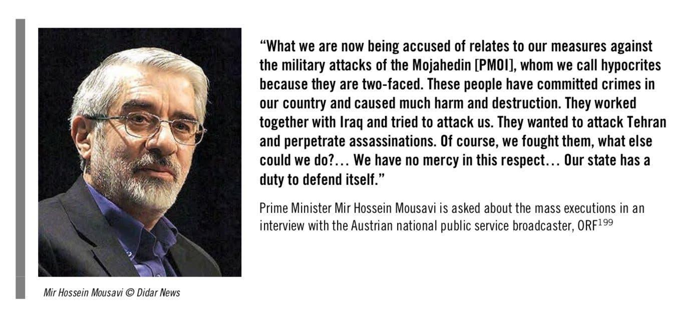 تصريح مير حسين موسوي للقناة النمساوية