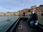 سياحة البندقية تغرق بين محاصرة المياه ومطاردة كورونا