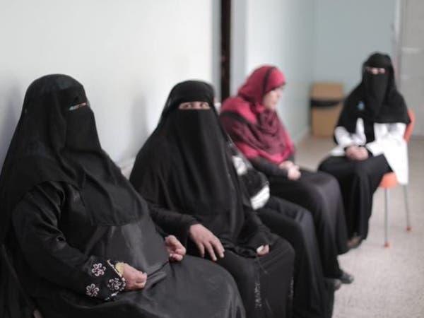 الأمم المتحدة تعلق 70% من برامج الصحة الإنجابية في اليمن