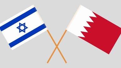 إيران وحماس والسلطة الفلسطينية والحوثي يشجبون العلاقات بين البحرين وإسرائيل