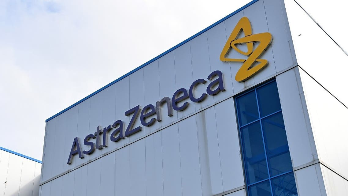 In this file photo taken on July 21, 2020 a general view is pictured of the offices of British-Swedish multinational pharmaceutical and biopharmaceutical company AstraZeneca PLC in Macclesfield, Cheshire. (AFP)