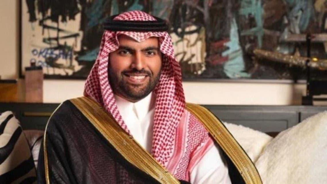 KSA: become a member of Unesco