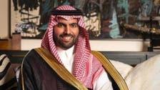 ویژن 2030ء کا ایک اور سنگ میل طے، سعودی عرب پہلی بار'یونیسکو' کا رکن منتخب