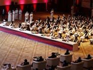 """انطلاق مفاوضات سلام أفغانية.. وبومبيو يدعو """"لاغتنام الفرصة"""""""