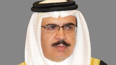 وزير داخلية البحرين: إعلان تأسيس العلاقات مع إسرائيل موقف شجاع