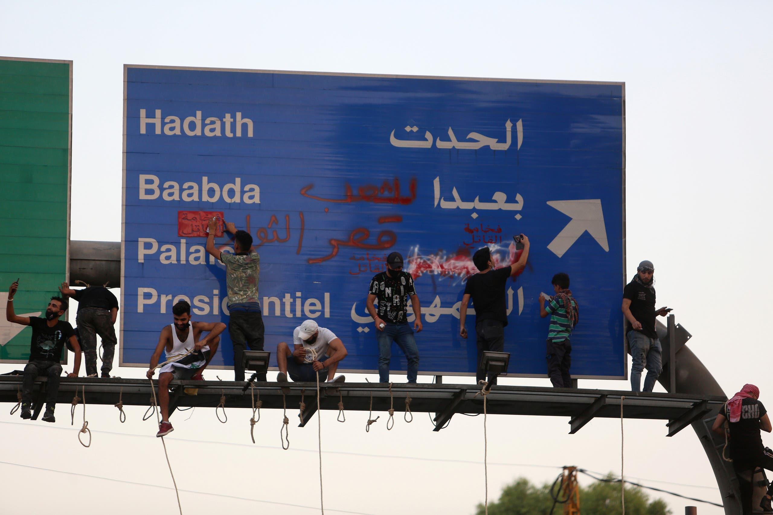 من الاحتجاجات اليوم على طريق قصر بعبدا