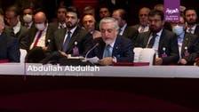 افغان امن مذاکرات کا آغاز،جامع جنگ بندی اور خواتین کے حقوق کی پاسداری پر زور