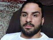دفن على عجل وحرم آخر زيارة لأهله.. جديد مصارع إيران