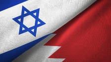 متحدہ عرب امارات کے بعد بحرین نے بھی اسرائیل سے تعلقات استوار کرلیے