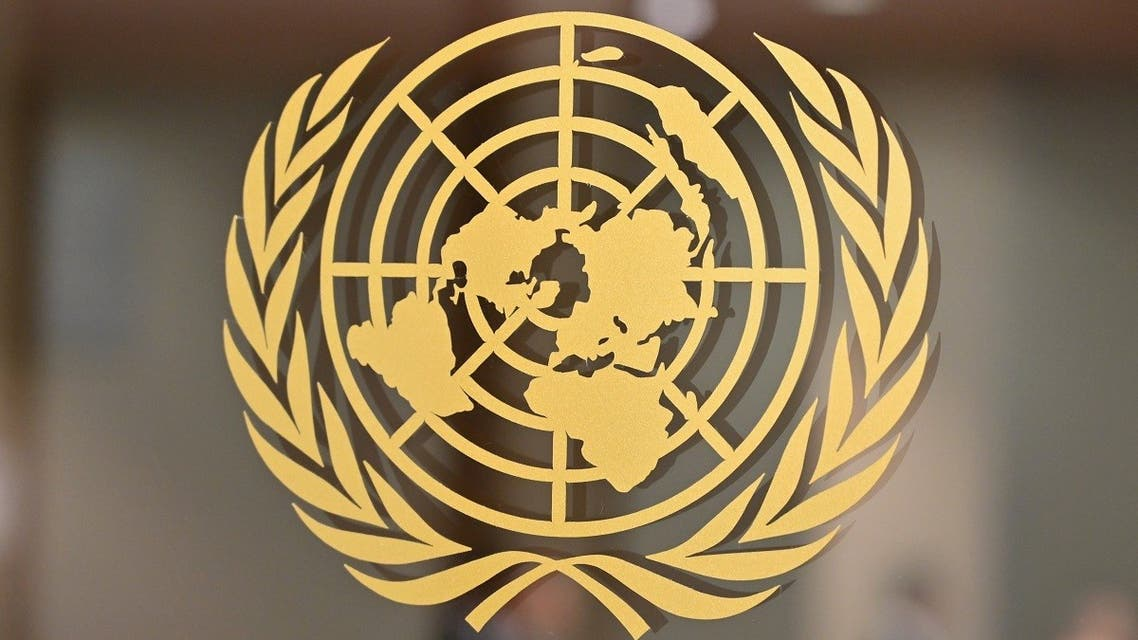 In this file photo the United Nations logo is seen at the United Nations Headquarters in New York on September 24, 2019. (AFP)
