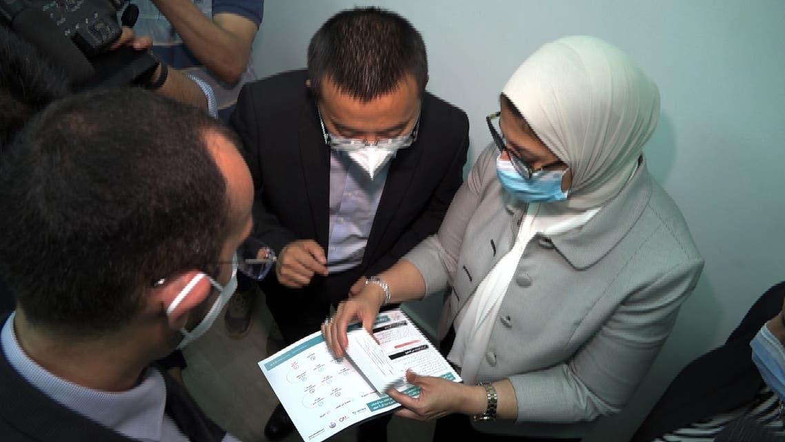مصر اختبار  - كورونا