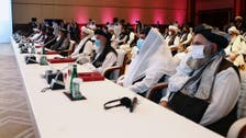 Next round of Afghan peace talks will begin on January 5 in Doha: Official