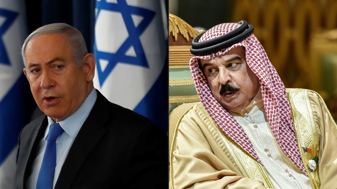 1ملك البحرين ونتنياهو