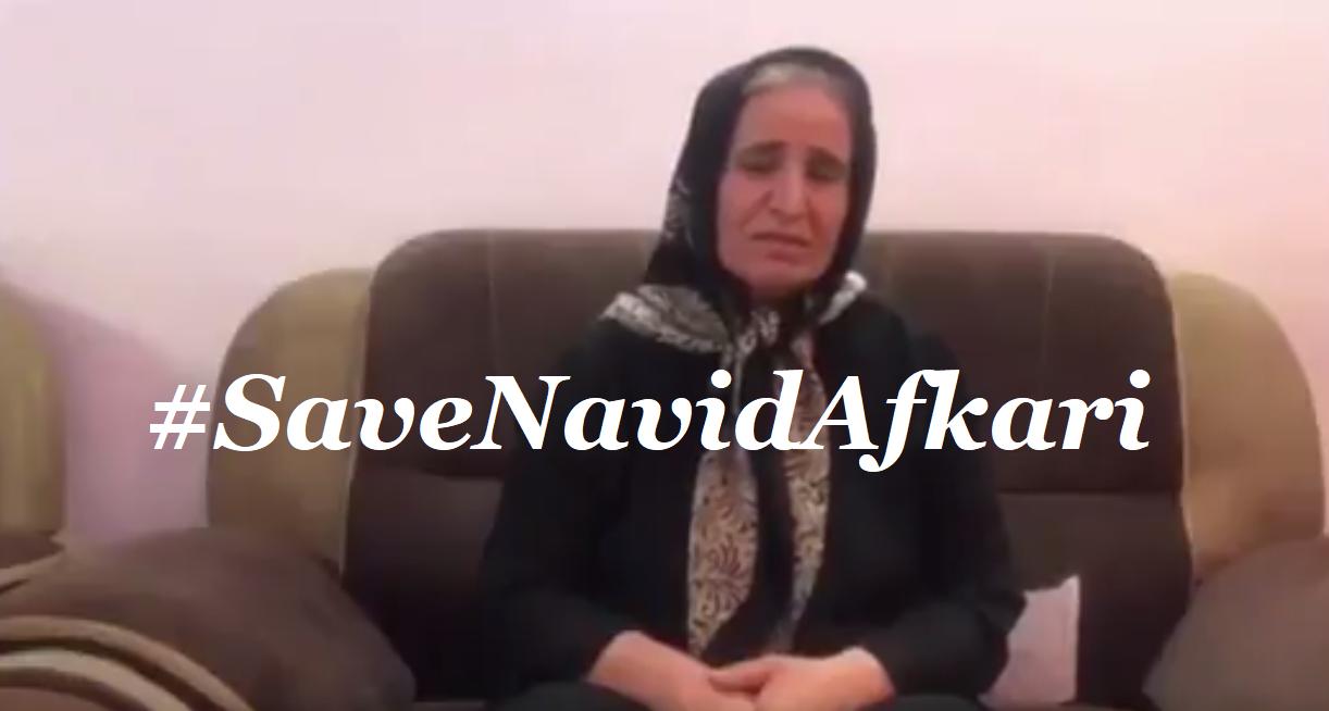 والدة المصارع الإيراني نويد أفكاري