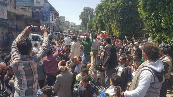 فيديو.. مظاهرات حاشدة في صنعاء مطالبة بحق الأغبري