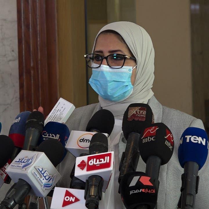 مصر: إصابات ووفيات كورونا سترتفع أضعافا
