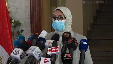 مصر تسجل 168 إصابة جديدة بكورونا و13 وفاة